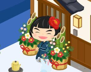 豆大福の休日 謹賀新年