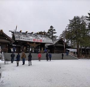 北海道神宮に行く