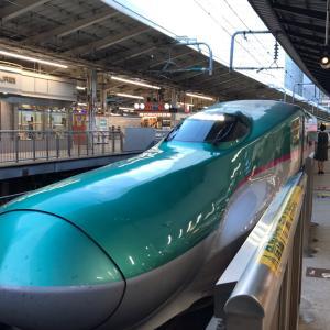 いざ!東北・仙台へ!!