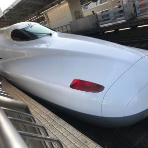 大阪遠征へ行ってきます!(^_^)v