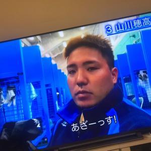 山川くんたちがA班合流!(^_^)v