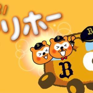 敵地・大阪で連敗のライオンズ!(>_<)