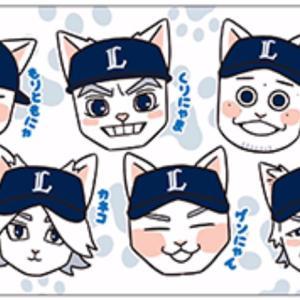 4連休もライオンズ三昧!(^_^)v