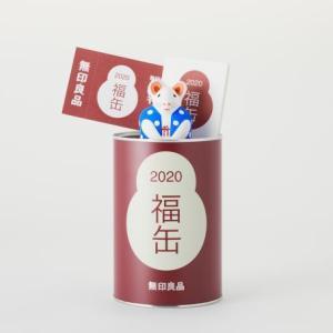 無印で大人気!2020年福缶ネタバレ!無印の美味しい新商品