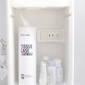 無印のおすすめ!便利すぎるもの|洗面所のストック品収納が簡単に・お洒落なティッシュ