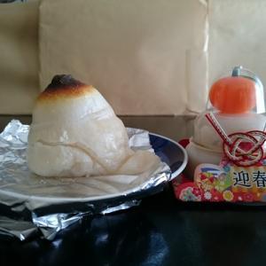お供え餅の姿焼き
