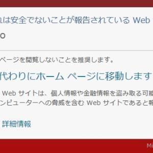 Apple サポートにご注意を。「http://x.co/6nZ65」