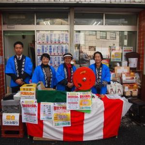 上星川商店会 歳末ガラポン抽選会始まる!