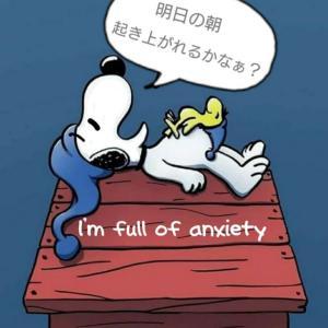 寝るのが怖い~( ̄∇ ̄;)