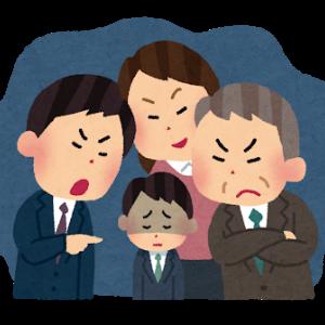 文科副大臣「いじめ加害教諭 厳正処分を」 神戸市教委に求める