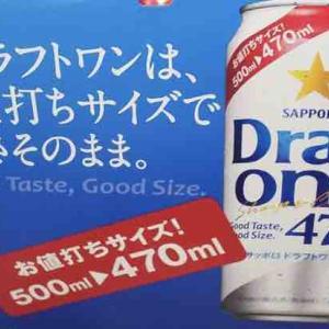 【悲報】食品業界さん、とんでもない用語を生み出してしまう
