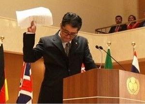 駐オーストリア日本大使館が関わるイベントで(反日イベント)が発生→→ 「公式剥奪」「ロゴ使用許可取り消し」スポンサー次々降板