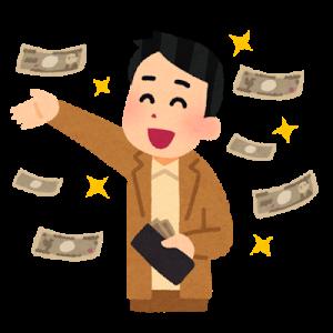 19歳で宝くじに当選し億万長者になった男性「10年で無一文になりました」