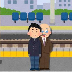 電車待ちワイ「寒っ(ひとり言)」知らないおっさん「急に寒いよなぁ…」