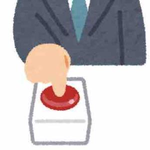 神「5億年ボタンに一つだけ持ち込みさせたるで」ワイ「PC一台あれば余裕やろw」