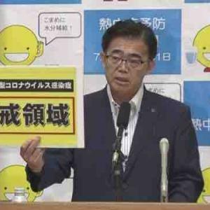 ワイ愛知県民、コロナ感染者の増加に震える😖