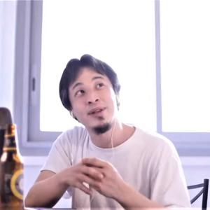【話題】ひろゆきが「ベーシックインカムで若者を救え」と語るワケ