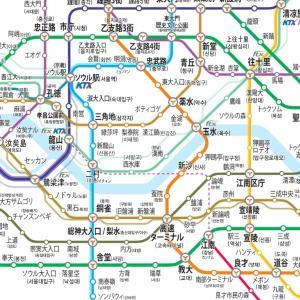 別行動のはずが 地下鉄2号線を半周回って再会(笑)