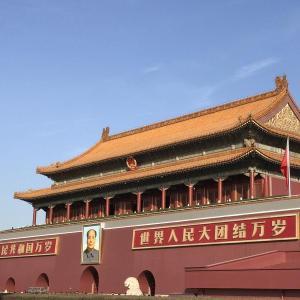 <北京の世界遺産めぐり>故宮博物院西側エリアを徹底解剖