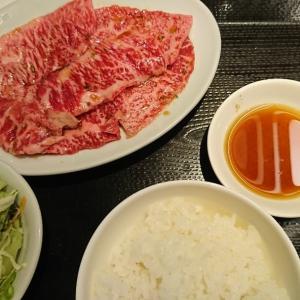 藤沢で和牛ランチ