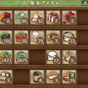 艦これ 秋刀魚祭り が 鰯祭り!