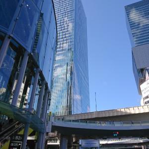 渋谷が変わっていく