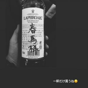 三浦春馬新作ドラマ見たい!松岡茉優コメント