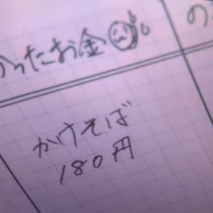 三浦春馬関連コメント削除されたりされなかったり~春馬ロス