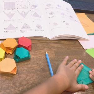 年中児が毎日300枚折り紙折ってくれています!手が覚える!手で考える子供になってます!