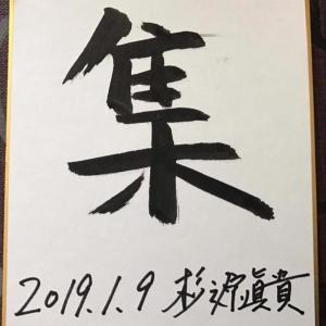 毎月たくさんのご入会をいただいております!七田式教室で一番の人気教室です!
