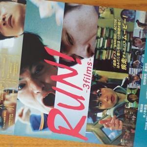 79『RUN! -3films-』2020横川シネマにて22