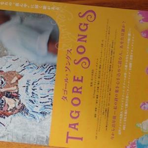 86『タゴール・ソングス』2020横川シネマにて27