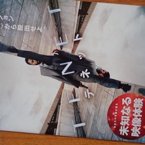 97『TENET テネット』2020広島バルト11IMAXにて38