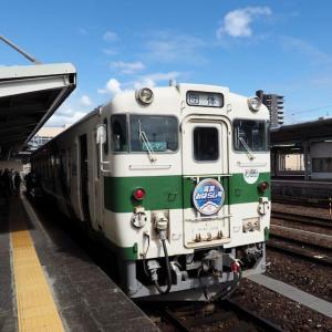 清流みはらし列車に乗ってみた201010
