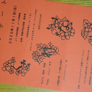 チャイルドライン岩国ステーション チャリティーコンサート<br />霜月コンサート201101