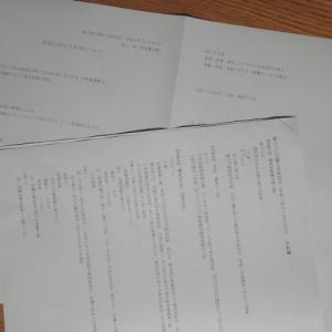 岩国徴古館第633回郷土史研究会「岩国における医学について」201115