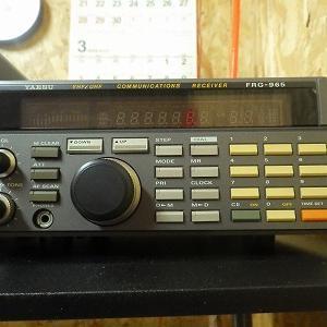 FRG-965