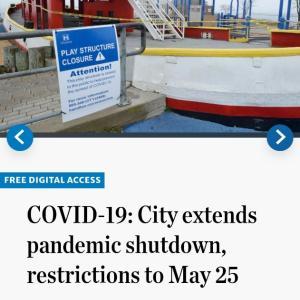 公園遊具の禁止も延長&罰金