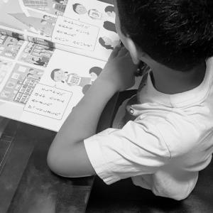 家庭学習3日目:Grade 1(小1)※オンライン学習