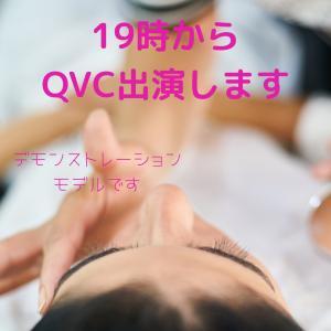 本日QVCモデル出演告知です❤️6/22日19時から生放送❤️
