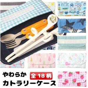【新入荷♪】布製カトラリーケース