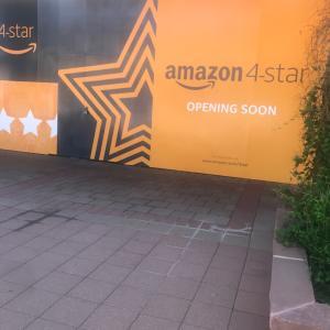 *amazon 4star storeがカミングスーーーン*