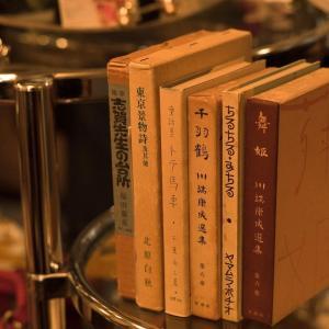 【放送大学おすすめ科目】論じる見本として『日本文学の名作を読む』を学ぶ