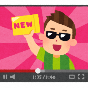「中田敦彦のYouTube大学」は放送大学生にも面白くて役に立つ