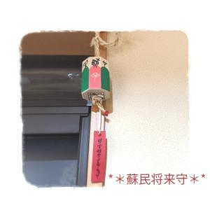 """継承を失くさない為に❥""""⛩【菊と稲荷】スサノオ神楽・21:""""蘇民将来"""" という暗号。"""""""