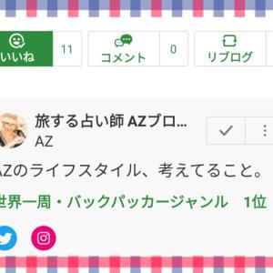 """""""数秘2.11を持つ者よ…!!!"""""""