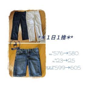 **1日1捨**七部丈と五分丈パンツほぼ履く機会がなくなった間に体型の変化で・・・...