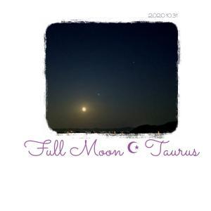 **おうし座満月**月がのぼってきた夜も雲がない♩いい感じ2020/10/3...
