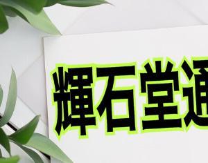 香川県にお住まいの方へ お知らせです