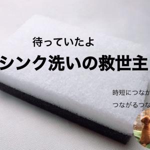 ヨムーノにインスタの記事が掲載されました